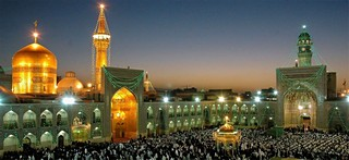 5836 Mashhad Imam Reza Shrine Мешхед Мавзолей Имама Резы